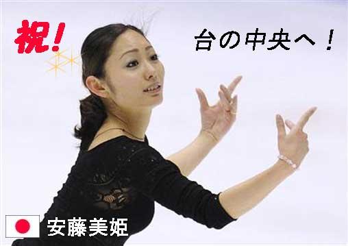 Miki0501